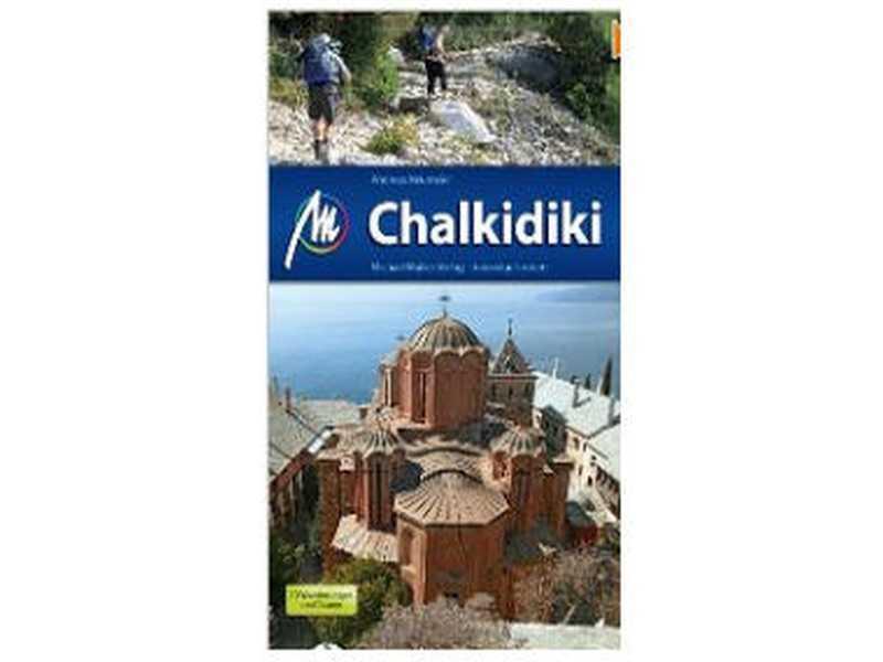 Chalkidiki von Andreas Neumeier