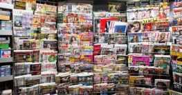 Zeitungen in Chalkidiki
