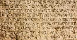Griechische Sprache