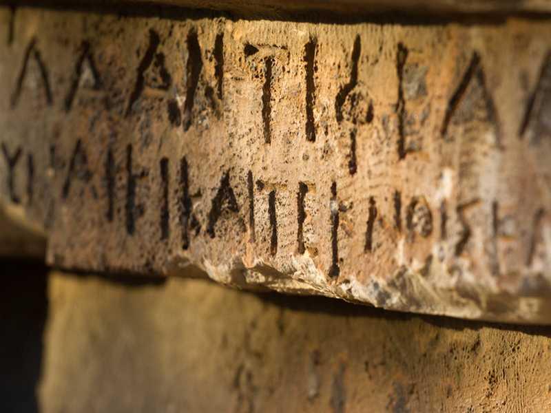 Griechisch Sprache